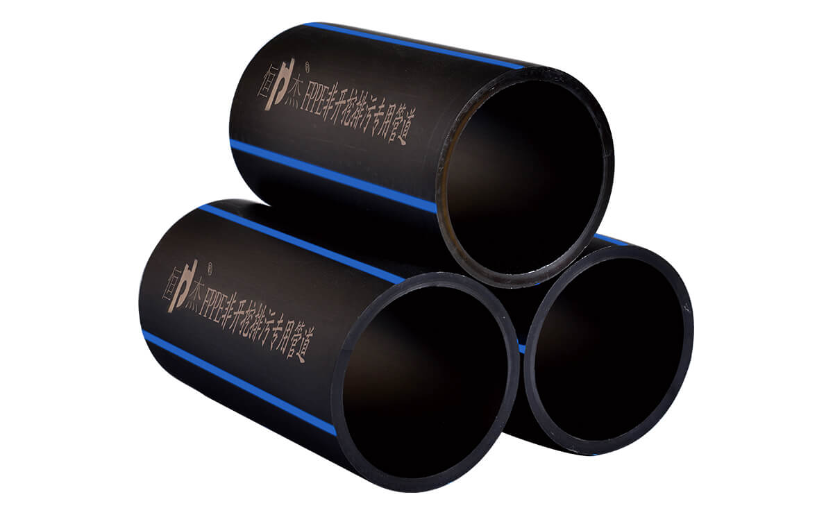 FPPE非開挖 排污專用管道